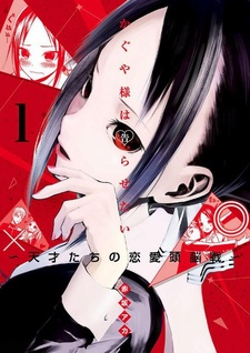 starcomics kaguya